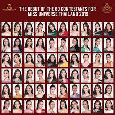 The Debut of all 60 Miss Universe... - Miss Universe Thailand