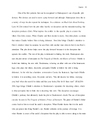 shakespeare paper 10