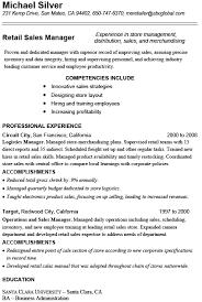 Amazing Design Retail Sales Manager Resume Retail Manager Resume