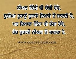 Beautiful Punjabi Quotes Best of Nice Punjabi Quote Words About Good Intention Photos And Ideas