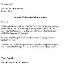 Noc Sample Letter From Employer Amazing How To Obtain A Free No Objection Letter Template For Visa