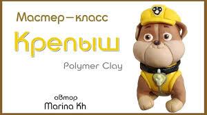 paw patrol фигурка rubble