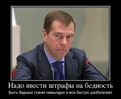 Картинки по запросу нищие  пенсионеры  россии