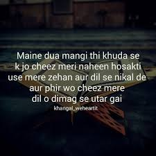 Urdu Quotes Images On Favimcom