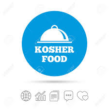 Kosher Food Product Sign Icon Natural Jewish Food With Platter