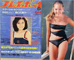 磯貝恵の最新おっぱい画像(6)