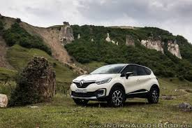 Renault Captur to be priced