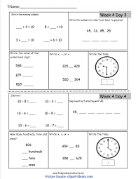 Siop Lesson Plan Template 1 Siop Lesson Plan Template 1 Beautiful 507422736807 Siop Lesson