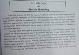 english essay terrorism speech on terrorism in in english speech on terrorism in english peshawar attack