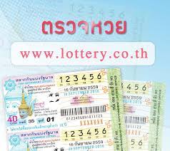 13 Vip ideas   lottery, lottery tips, lottery results