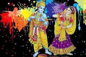 Image result for radha krishan image