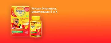 Главная - Bayer в России и СНГ