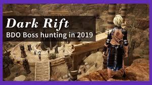 Black Desert Online - Dark Rift Boss ...