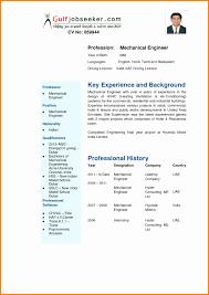 Mechanical Engineer Resume Format Fresh Sample Resume Mechanical