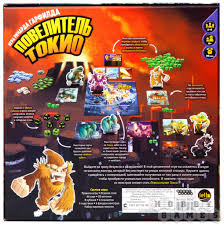 Повелитель Токио (<b>King of</b> Tokyo) | Купить <b>настольную игру</b> в ...
