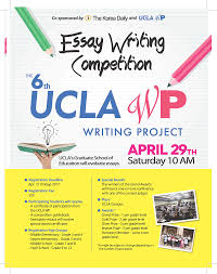 for students essay writing competition ucla center x  29 2017 10 00am
