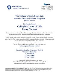 Paterno Fellows Collegiate Laws Of Life Essay Contest