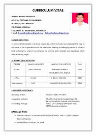 Resume For Job Application Format Valid Simple Cv Format Lovely
