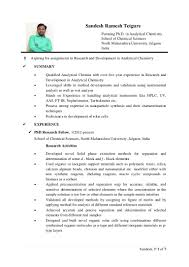 cv sandesh tetgure phd analytical chemistry