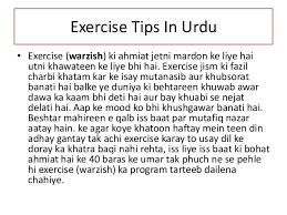 benefit of doing exercise essay com benefit of doing exercise essay