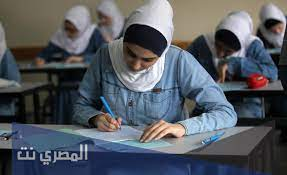 كم نسبة نجاح الثانوية العامة 2021 - المصري نت