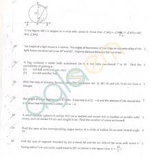 CBSE Class 10 Question Paper 2015  Maths (SA2)