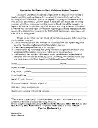 preschool classroom observation essay fill print  preschool classroom observation essay