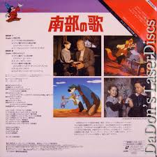 It is sad that i had to order this from australia. Song Of The South Laserdisc Rare Laserdiscs Japan Not On Dvd