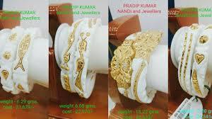 Sakha Design Gold Latest Sakha Badhano Designs Collection From Pradip Kumar