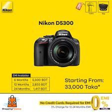 D Lighting Nikon D5300 Nikon D5300