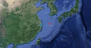 Image result for Iranian tanker fire 2018