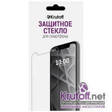 <b>Стекло защитное Krutoff</b> Group 0.26mm универсальное 5,5 ...