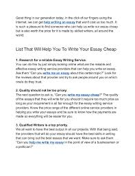 gold steps on how to write my essay cheap 3