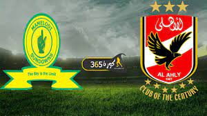 نتيجة مباراة الأهلي وصن داونز اليوم في دوري أبطال إفريقيا