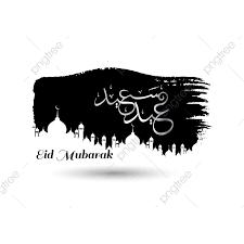 Eid Mubarak Cover With Black Ad White Black Vector Eid Mubarak