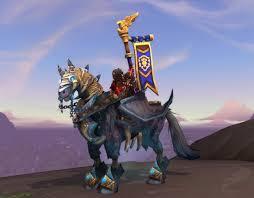 Поводья Непобедимого - Предмет - World of Warcraft