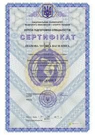 Проверка лотерейного билета жилищная лотерея Готовность дипломов и проверка лотерейного билета жилищная лотерея аттестатов Объявления о защите диссертаций архив Москвы Рекомендованных ВАК