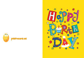 Online Printable Birthday Cards Printable Birthday Cards