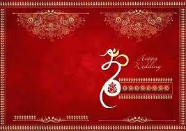 Wedding Templates Free Download Invitation Cards Hindu Card
