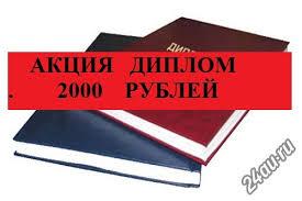 Дипломная работа Анализ финансовых результатов от реализации  Дипломная работа Анализ финансовых