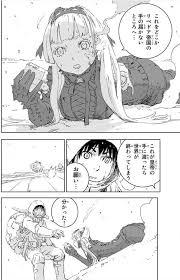 漫画人形の国の魅力をネタバレ考察弐瓶勉が描くダークファンタジー
