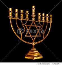 Menorah Rehabilitation Hanukkah Menorah 3d Render Stock Illustration 45709067