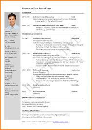 Resumes Sample Resume Formats Examples Of Example Good Format Alexa