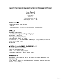 Resume Template For High School Student High School Student Resume Example Format Download Pdf Templates 35