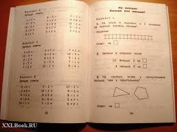 Ответы к вопросам учебника по литературе класс лебедев  Ответы к вопросам учебника по литературе 10 класс лебедев