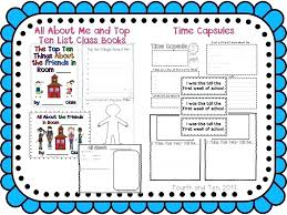 All About Me Worksheets Pdf All About Me Very Cool Particularly For Older Elem School