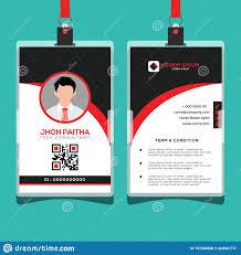 Business Id Template Corporate Id Card Design Template Stock Vector