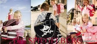 <b>Школьные</b> ранцы <b>Spiegelburg</b>