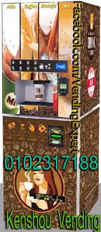 Perniagaan Vending Machine Malaysia Adorable Lokasi Saya Tak Ramai Orang Ada Untung Ke Bisnes Vending Machine Ni