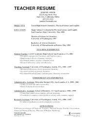 Teaching Objective For Resume Sample Resume Teaching Sample Resume